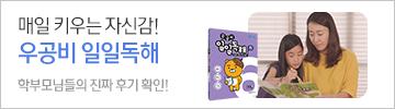 이벤트 페이지 공유하고<br>파리바게뜨 상품권 받자!